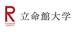 立命館大学のロゴ