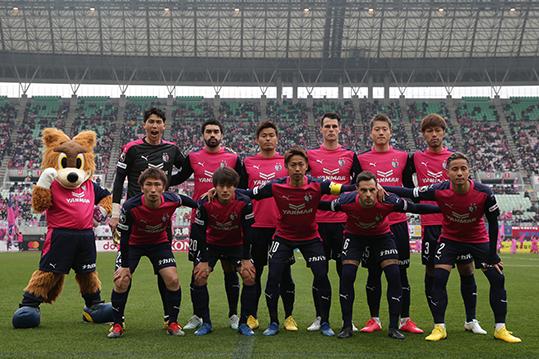 セレッソ大阪の選手の集合写真