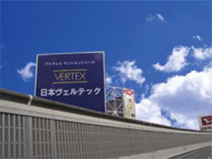 阪神高速道路から見える広告の風景