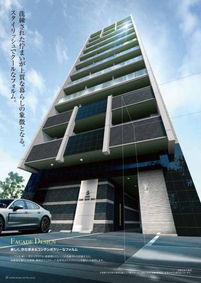 いちから学ぶマンション投資~京都・大阪これから狙える投資エリア1